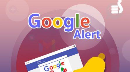 แนะนำเครื่องมือ Google Alert  ช่วยบอกเราให้รู้ว่ามีคนพูดถึงแบรนด์เราอย่างไรในโลกอินเตอร์เน็ต